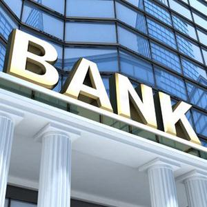 Банки Ножай-Юрта
