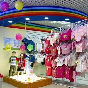 Детские магазины Ножай-Юрта