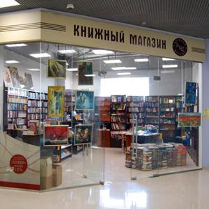 Книжные магазины Ножай-Юрта