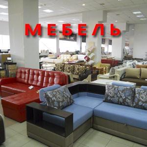 Магазины мебели Ножай-Юрта