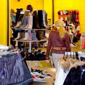 Магазины одежды и обуви Ножай-Юрта