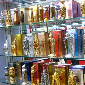 Парфюмерные магазины Ножай-Юрта