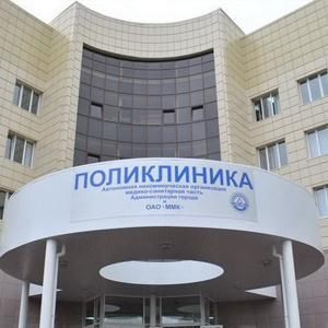 Поликлиники Ножай-Юрта