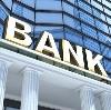 Банки в Ножай-Юрте