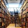 Библиотеки в Ножай-Юрте