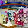 Детские магазины в Ножай-Юрте