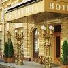 Гостиницы в Ножай-Юрте