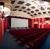 Кинотеатры в Ножай-Юрте