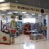Книжные магазины в Ножай-Юрте