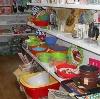 Магазины хозтоваров в Ножай-Юрте