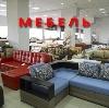 Магазины мебели в Ножай-Юрте