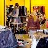 Магазины одежды и обуви в Ножай-Юрте