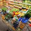 Магазины продуктов в Ножай-Юрте