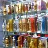 Парфюмерные магазины в Ножай-Юрте