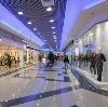 Торговые центры в Ножай-Юрте