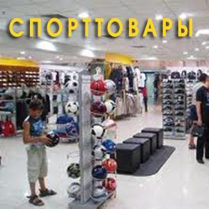 Спортивные магазины Ножай-Юрта